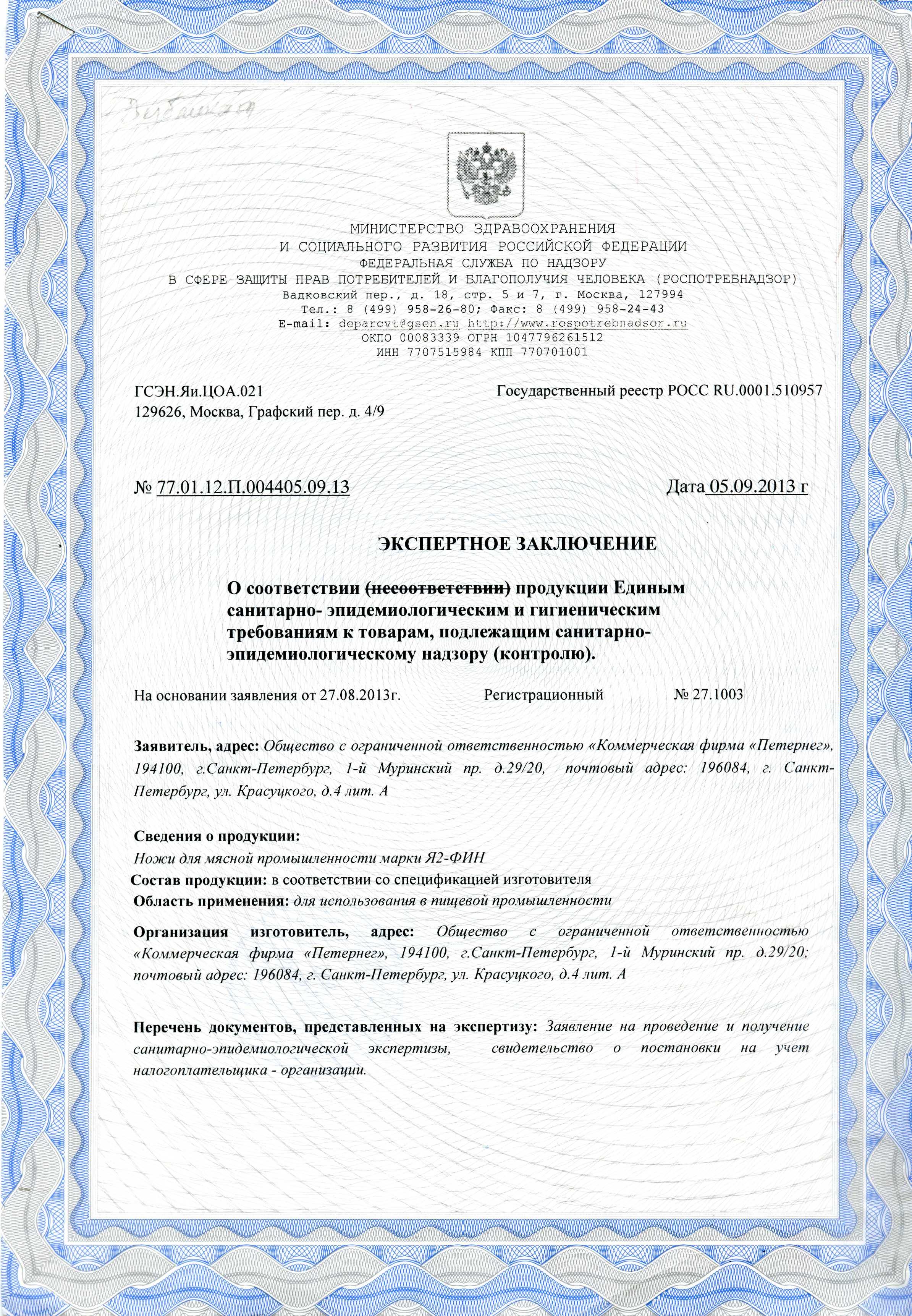 официальный сайт сбербанка россии оставить заявку на кредит